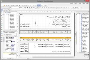 طراحی قالب مخصوص چاپ تیرچه در محیط fastreport